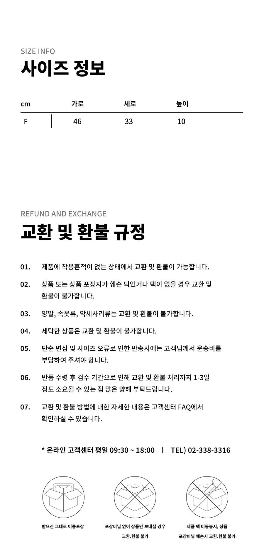 커버낫(COVERNAT) 코듀라 메신저백 베이지