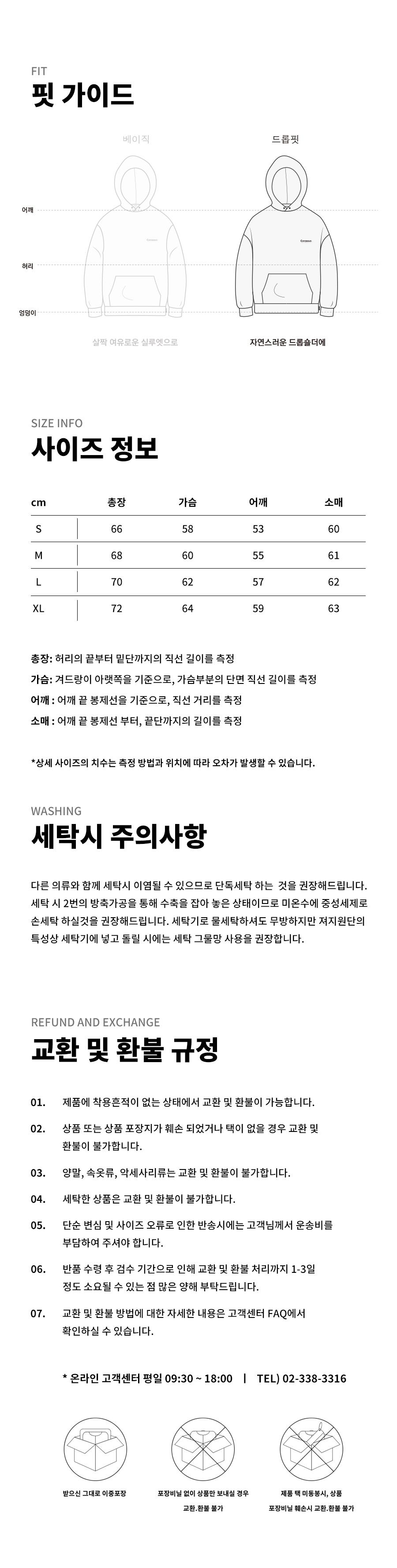 커버낫(COVERNAT) 어센틱 로고 후디 그레이