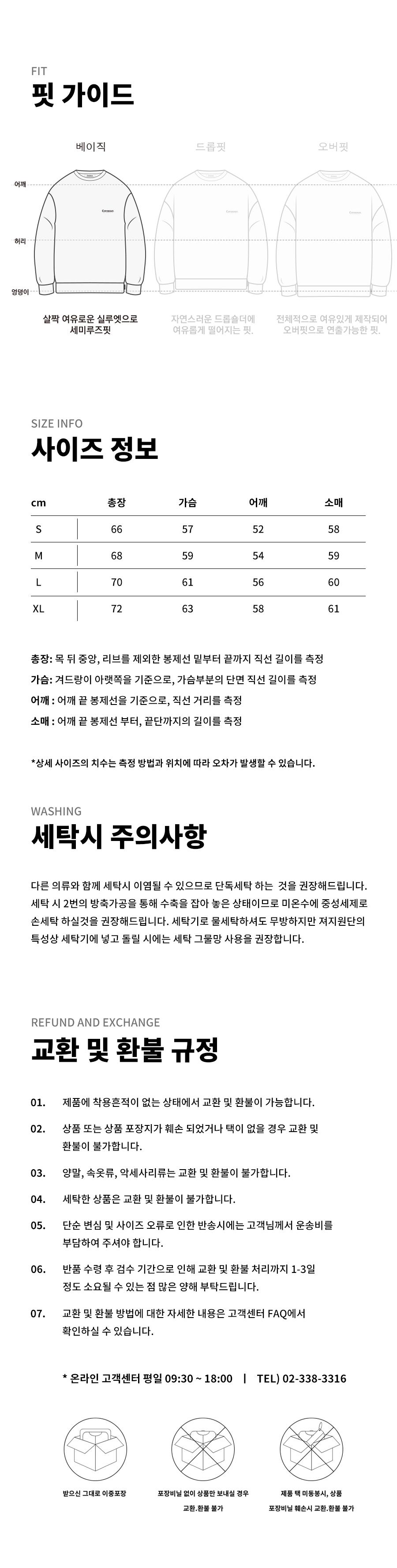 커버낫(COVERNAT) 불독 아치 로고 맨투맨 그레이