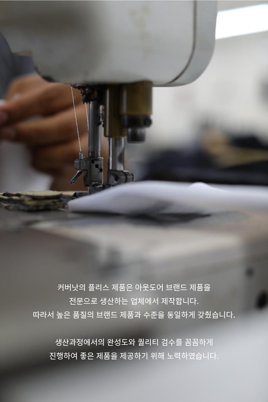 커버낫(COVERNAT) 리버시블 플리스  웜업 자켓 아이보리/블랙
