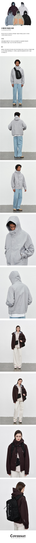 커버낫(COVERNAT) 3 레이어 마운틴 파카 핑크