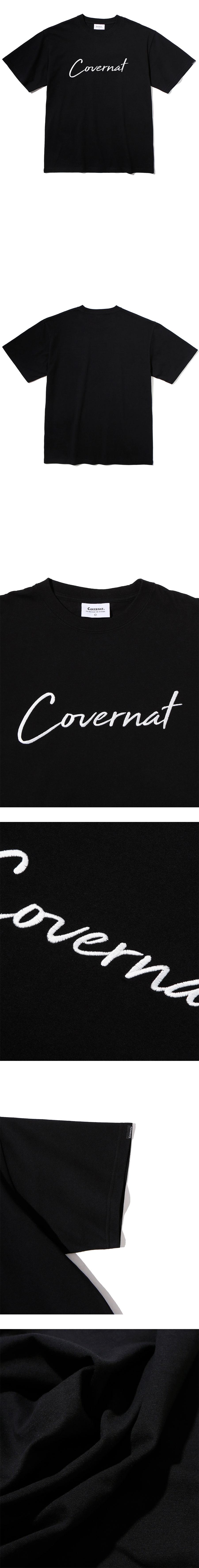 커버낫(COVERNAT) 사인 로고 티셔츠 블랙