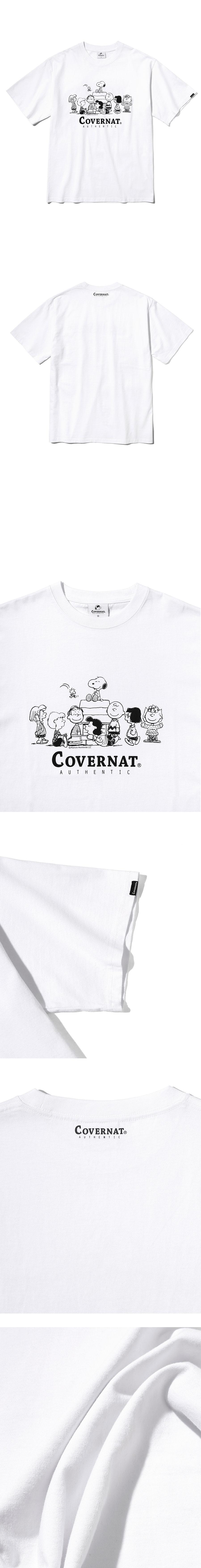 커버낫(COVERNAT) CXPEANUTS 70th WOODSTOCK TEE WHITE