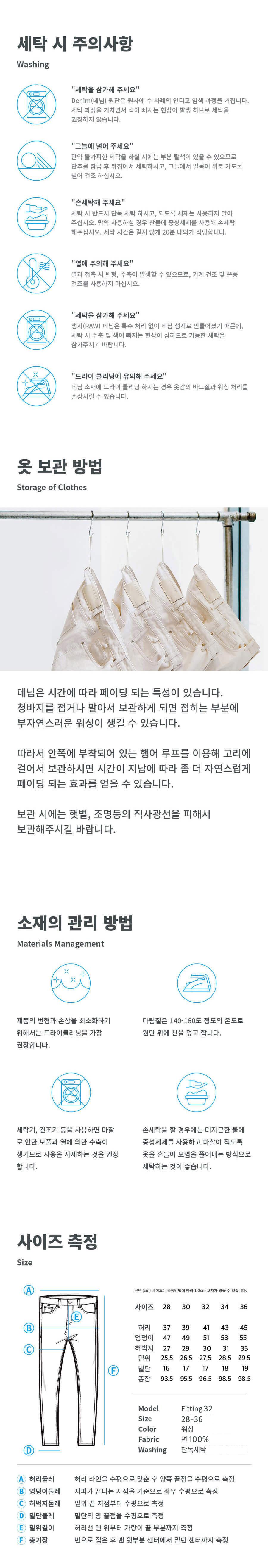 커버낫(COVERNAT) 슬림 크롭 12.5oz 트윌 크림진