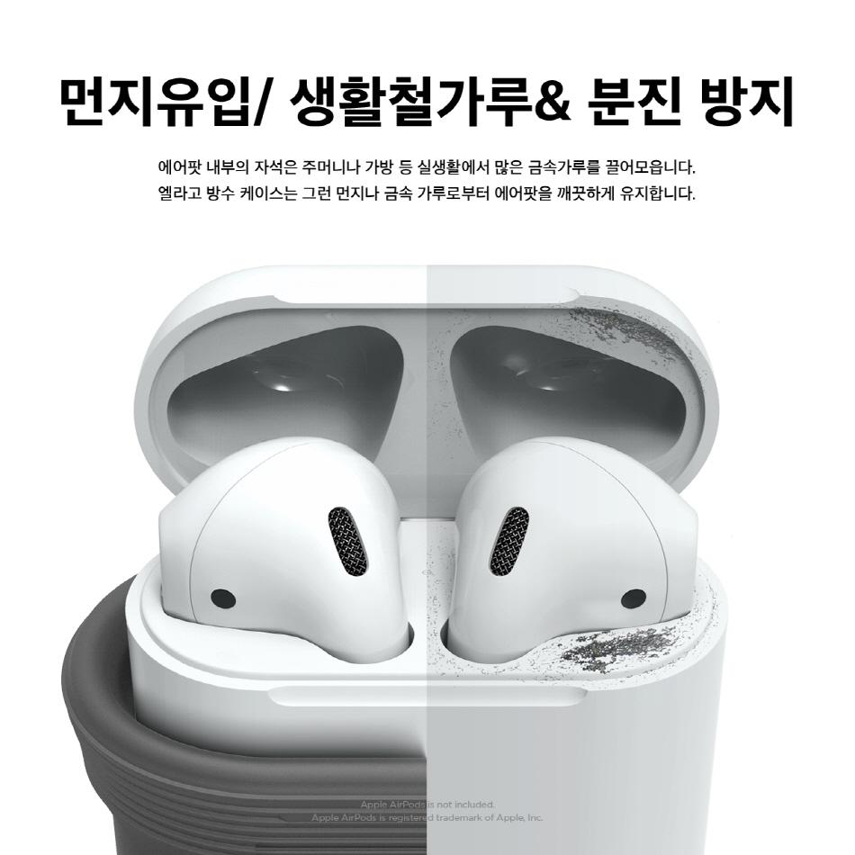 엘라고(ELAGO) 에어팟 방수 행 액티브 케이스 (1/2세대)