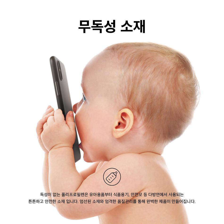 [엘라고] 아이폰XS 케이스 이너코어 슬림 [5 색상] - 엘라고, 15,000원, 케이스, 아이폰XS