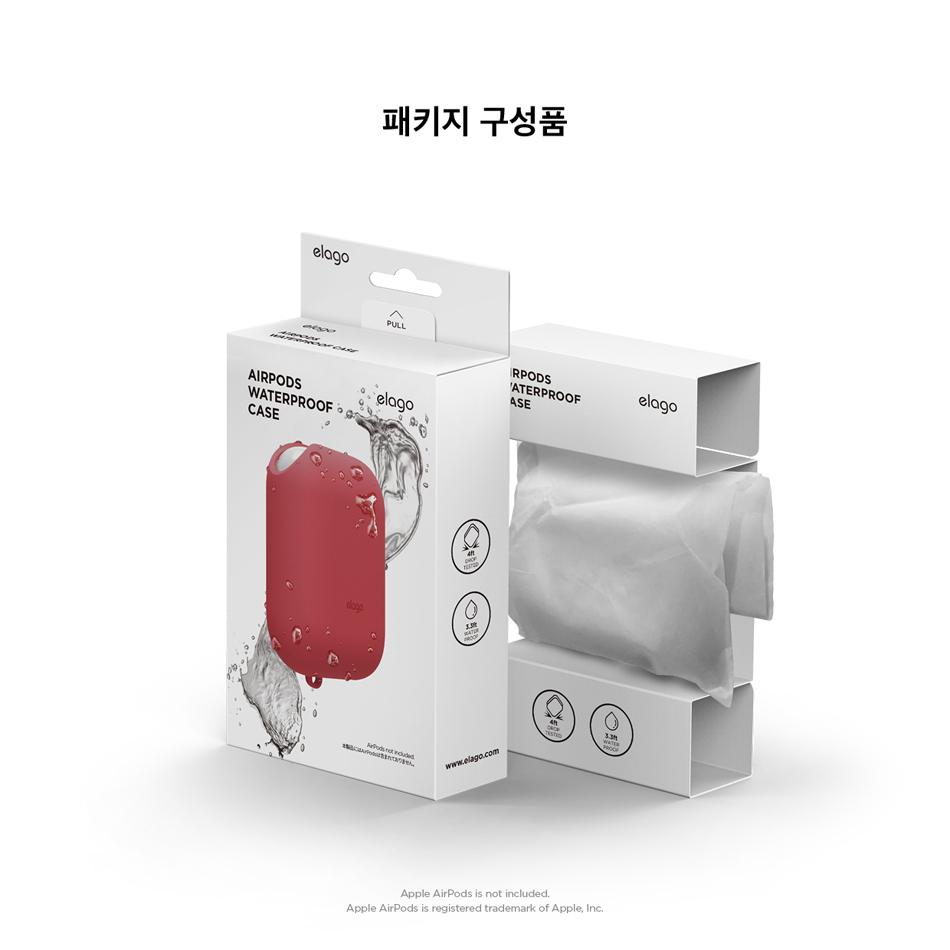 [엘라고] 에어팟 방수 케이스 (1,2공용) / 먼지유입 차단 [6 color] - 엘라고, 19,900원, 케이스, 에어팟