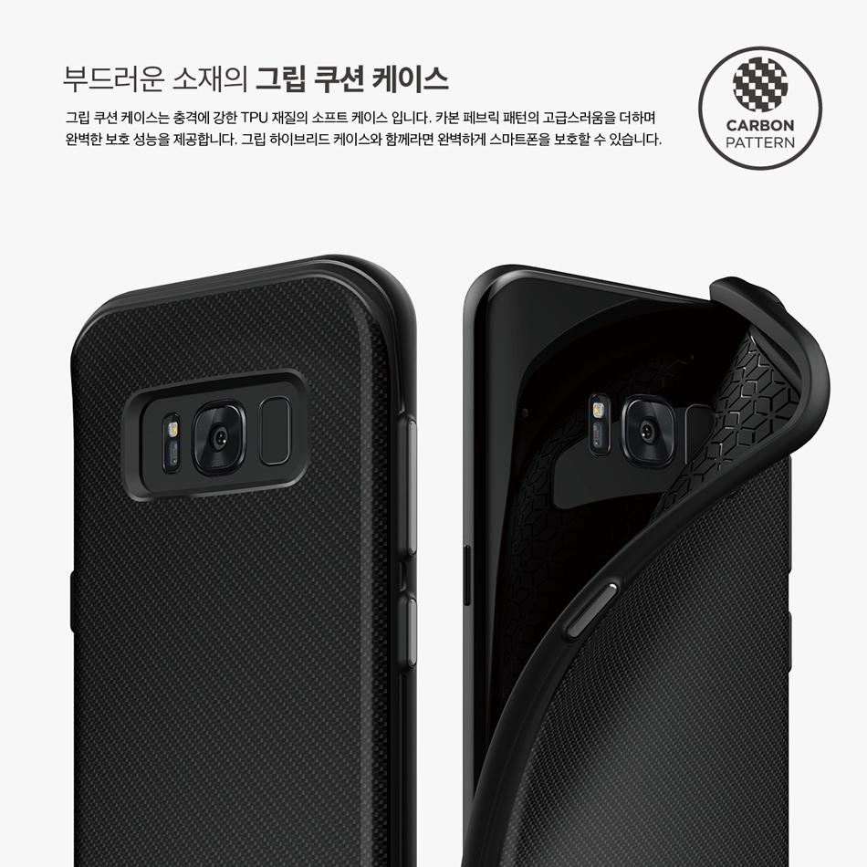 Elago Galaxys8 Plus Grip Cushion Case Elevenia Elegant Pudding Tpu Soft Hisense Kingkong 2 Ii C20