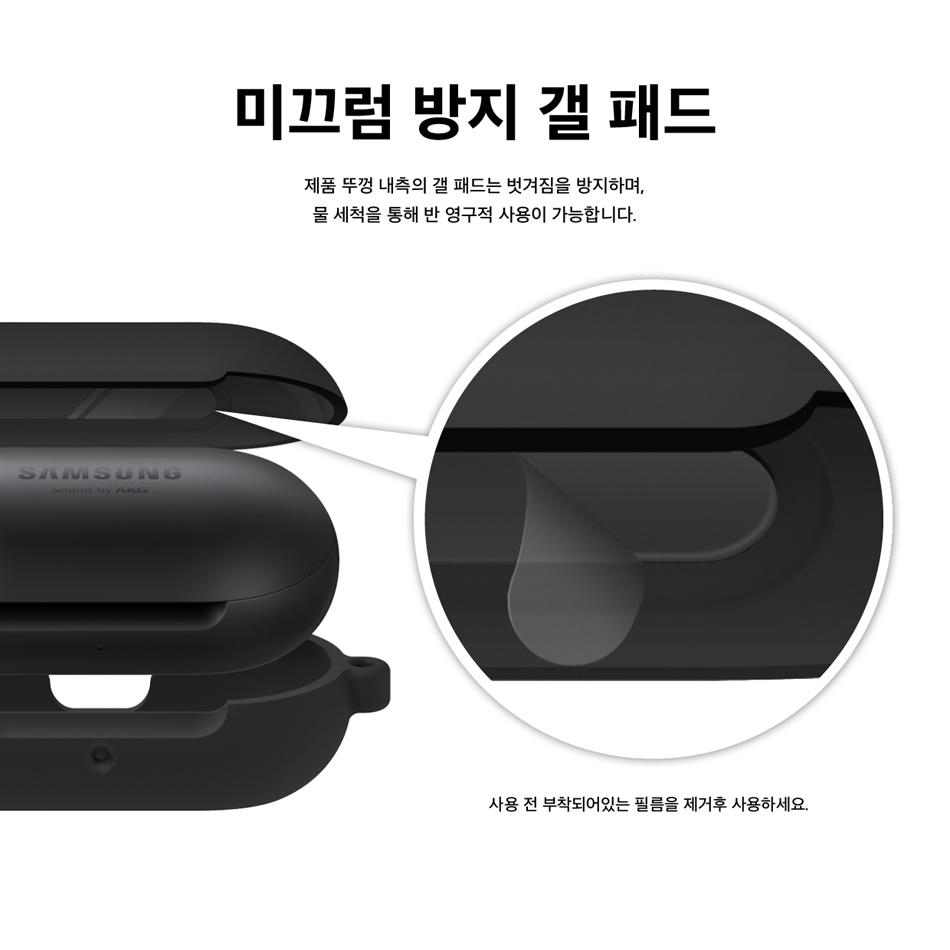 갤럭시 버즈 실리콘 행 케이스-블랙 - 엘라고, 15,900원, 케이스, 기타 갤럭시 제품