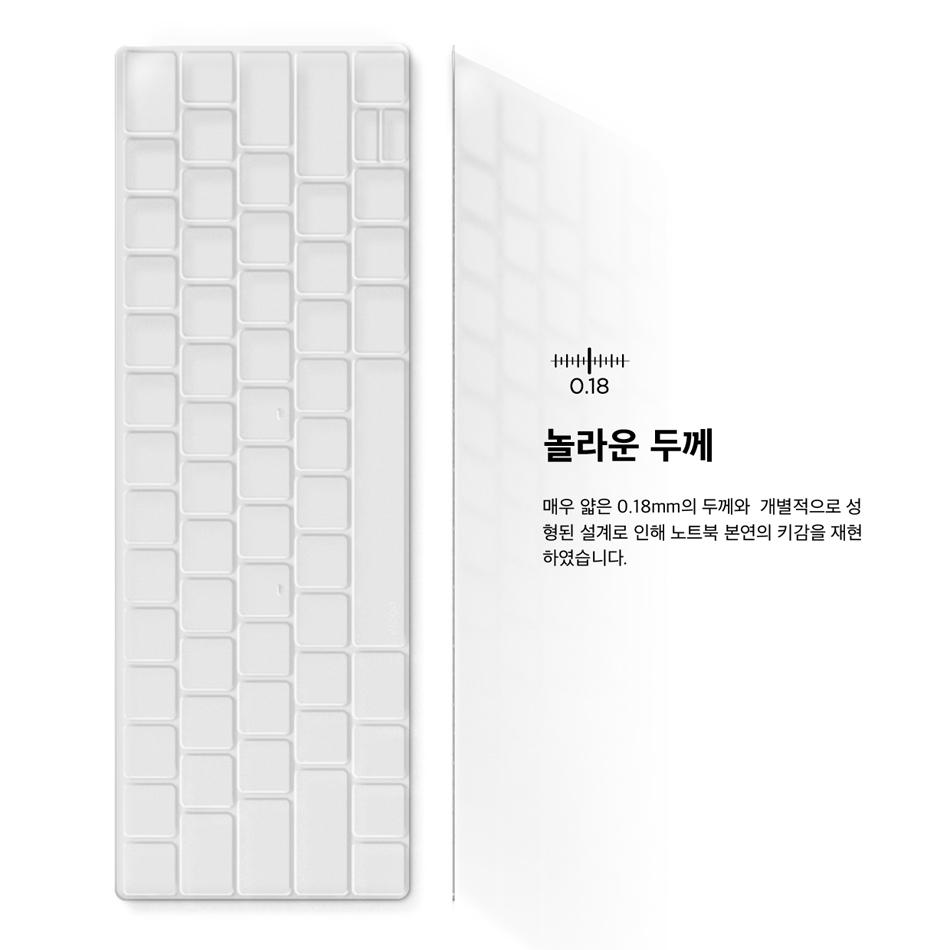 [엘라고] 맥북 프로 터치바 13/15 키스킨 키보드 커버 - 엘라고, 12,900원, 케이스, 맥북