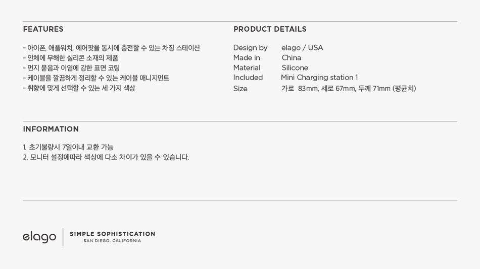 [엘라고] 에어팟 애플워치 3IN1 미니 충전스탠드 [3 color] - 엘라고, 17,900원, 이어폰, 이어폰 악세서리