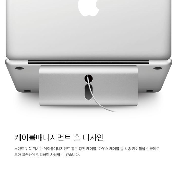 엘라고(ELAGO) L3 노트북거치대 스탠드