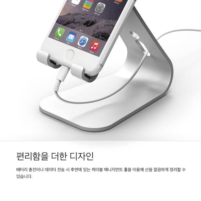 엘라고(ELAGO) M2 휴대폰거치대 스탠드