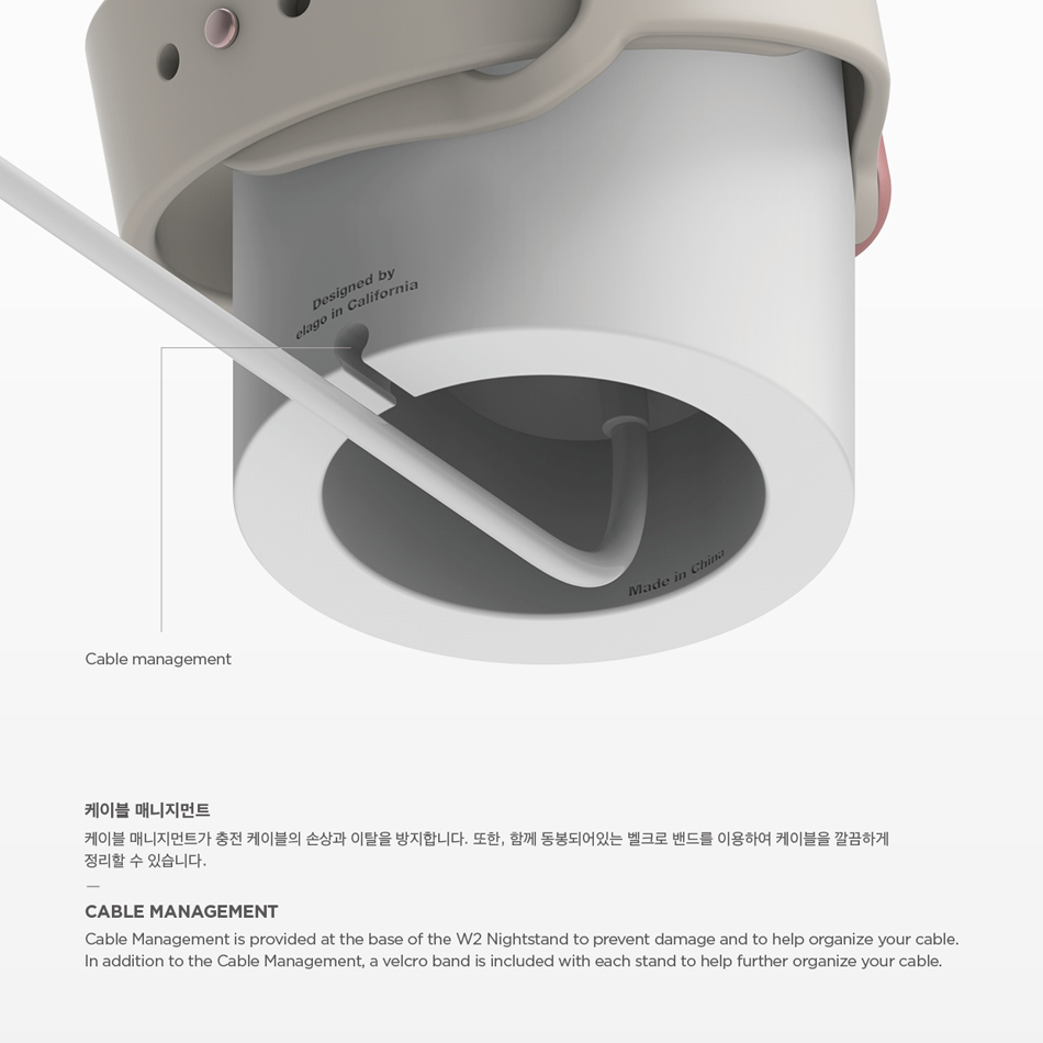 [엘라고] W2 애플워치 충전거치대 - 엘라고, 12,900원, 스마트워치/밴드, 스마트워치 주변기기