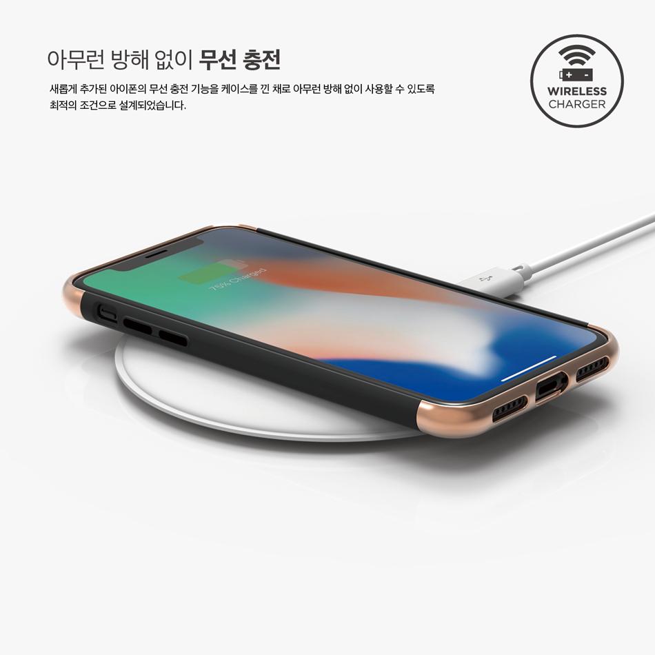 엘라고(ELAGO) 아이폰X 케이스 엠파이어 하드케이스