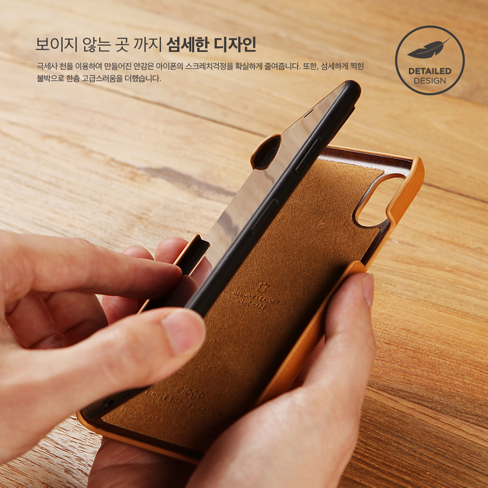 엘라고(ELAGO) 아이폰X 케이스 천연가죽 카드포켓