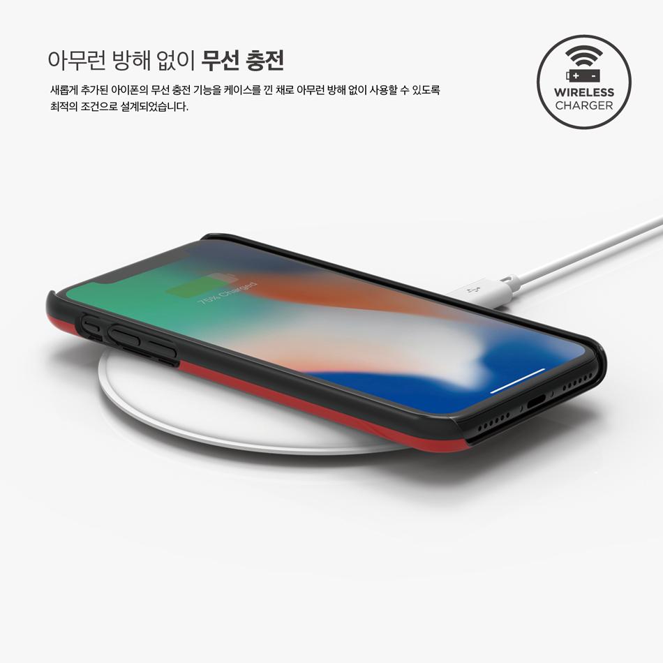 엘라고(ELAGO) 아이폰X 케이스 슬림핏2 하드케이스
