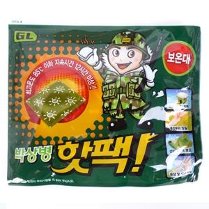 박상병 핫팩