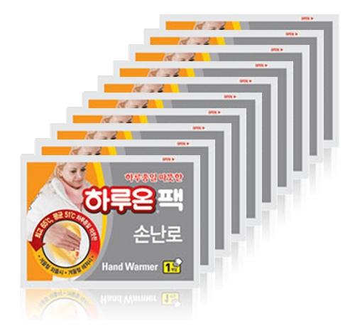 하루온팩 손난로(10개)