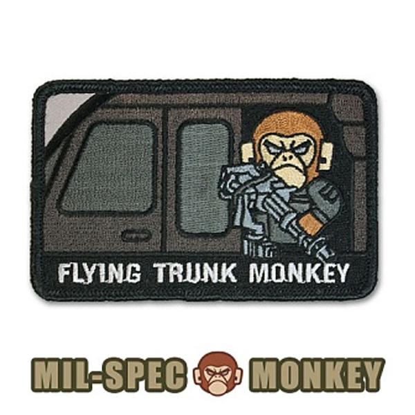 플라잉 트렁크 몽키 스와트